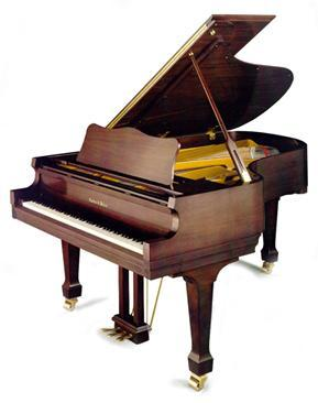 Grand Mahogany Piano