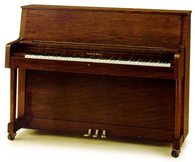 Studio Walnut Piano